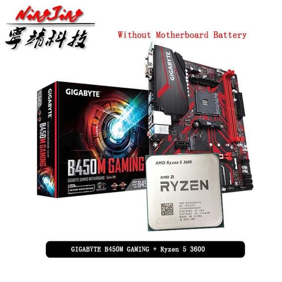 AMD Ryzen 5 3600 + Placa marca B450M desde 189,23€