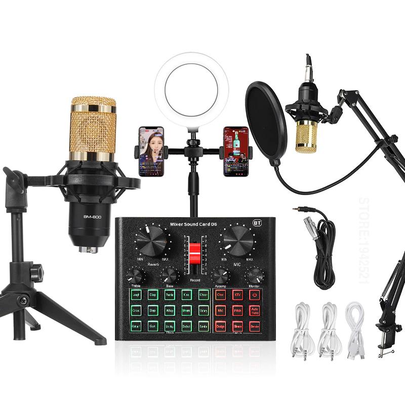 Micrófono de condensador + Mesa de mezclas + Anillo de luz LED + Accesorios
