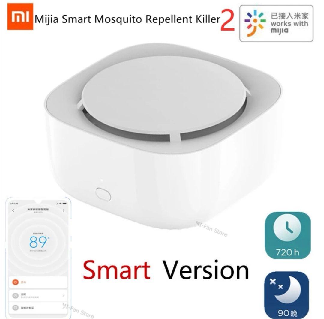 XIAOMI - Repelente de mosquitos, versión inteligente con temporizador, con luz led. Compatible app Mihome