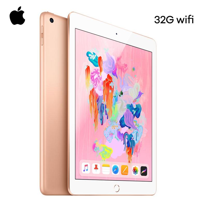Apple iPad modelo 2018 solo 263€