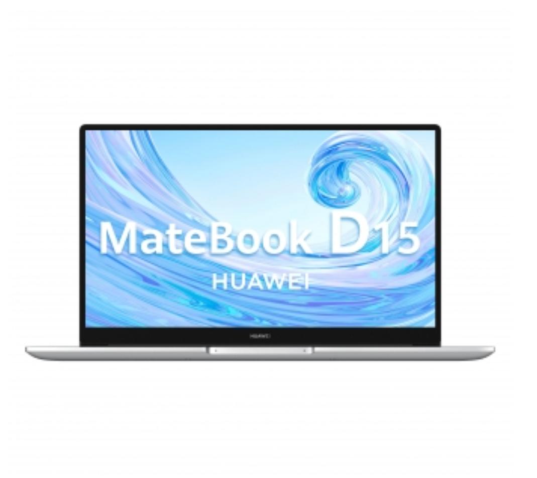 "Portátil Huawei Matebook D15 con Ryzen™ 5, 8GB, 256GB, 39,62 cm - 15,6"""