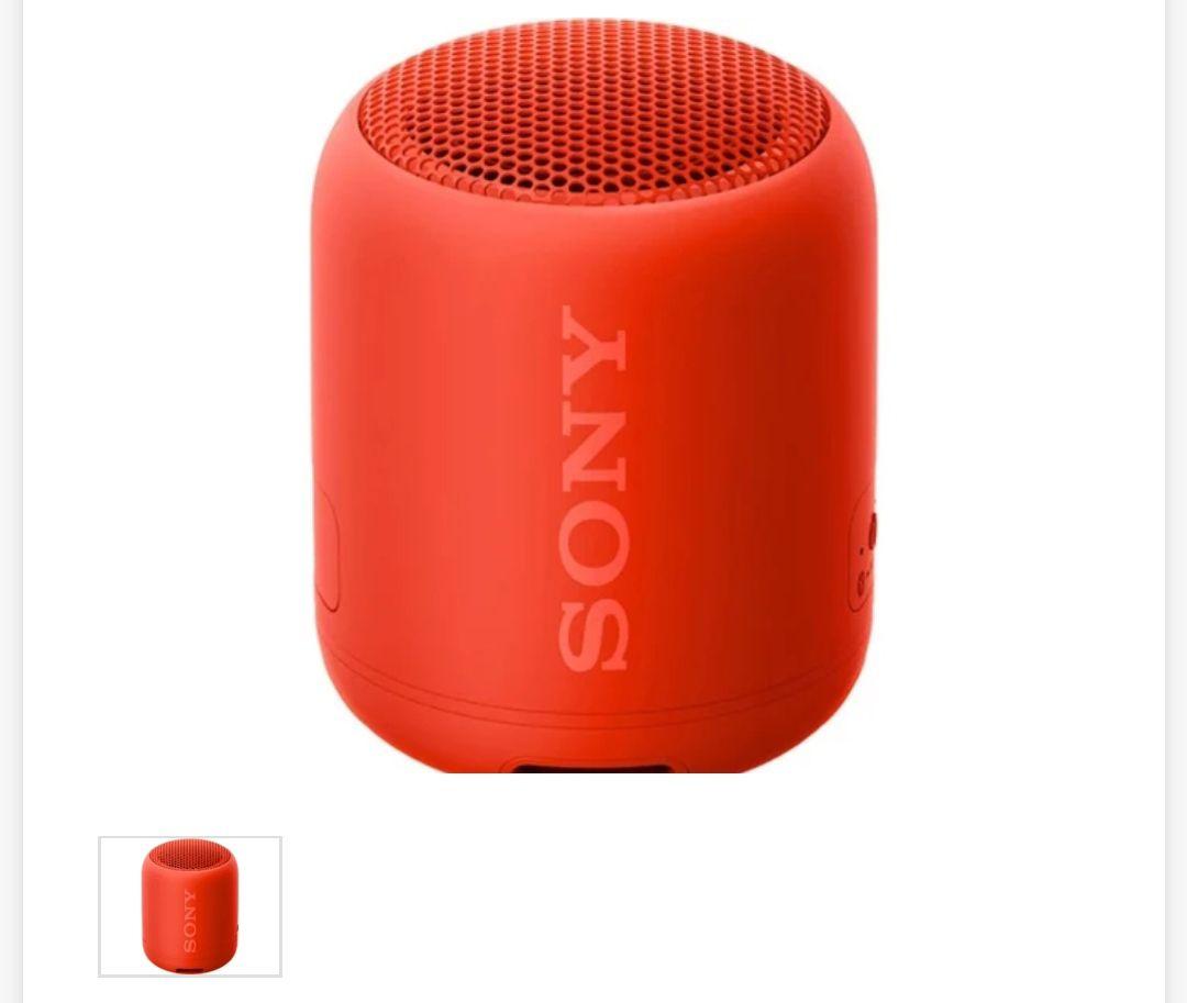 Sony SRS-XB12, Altavoz Inalámbrico Portátil, Bluetooth, Batería hasta 16h, Resistente al Agua (vendedor externo)