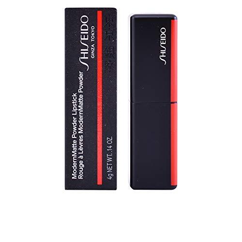 Pintalabios Shiseido Burdeos por 5.15€ en Amazon