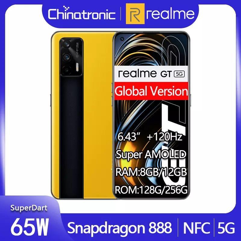 Realme GT Global 128G 5G 120Hz Snapdragon 888 65w