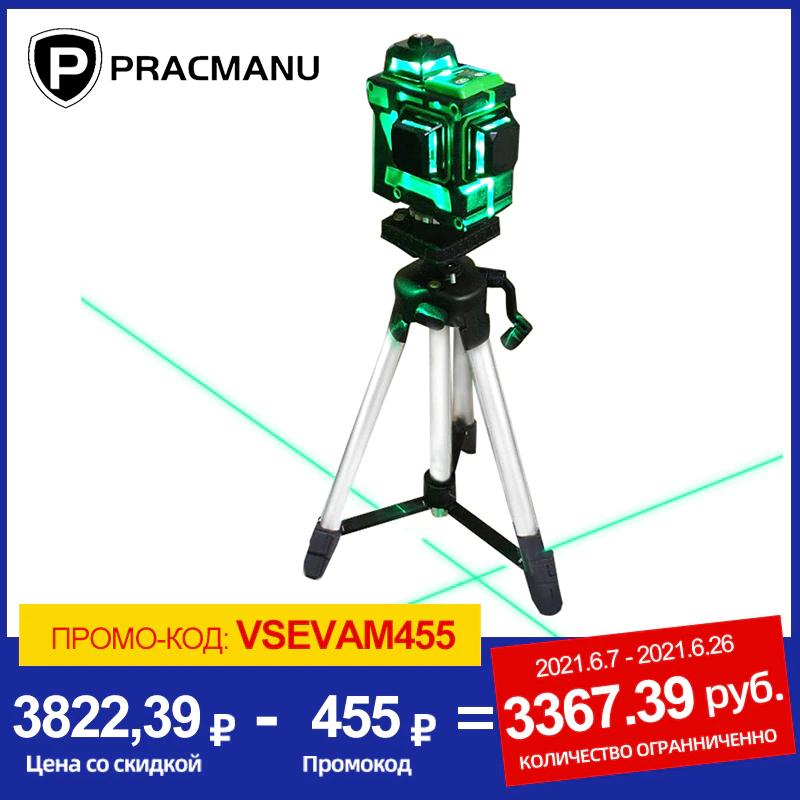 PRACMANU Nivel, herramienta de nivelación 3D con Trípode y base ajustable - Desde España