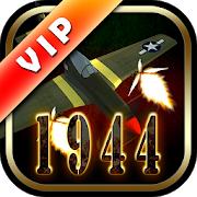 Guerra 1944 vip: segunda guerra mundial