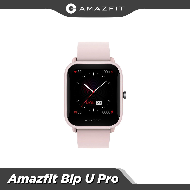 Amazfit reloj inteligente Bip U Pro GPS - Desde España