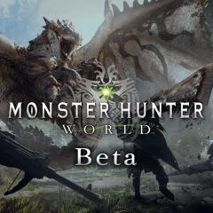 PS Plus (PS4): Beta de Monster Hunter: World (GRATIS)