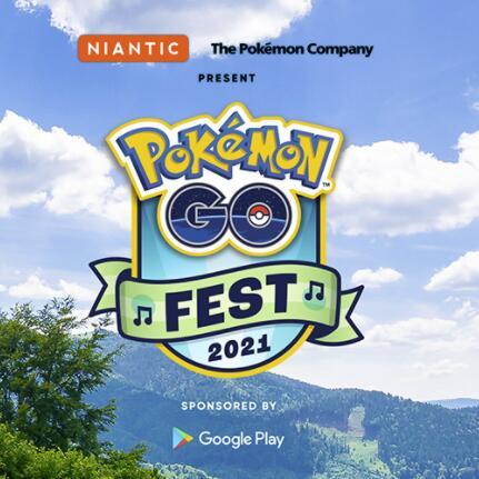 Pokémon GO: 3 meses YouTube Premium, 30 Ultra Balls + Incienso + Super Incubadora, Multiplicador (Julio, GooglePlay)