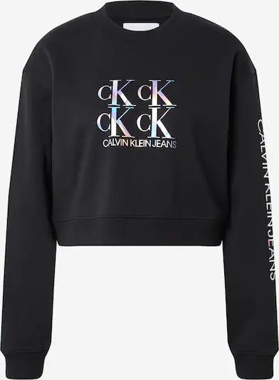 Calvin Klein Jeans Sudadera
