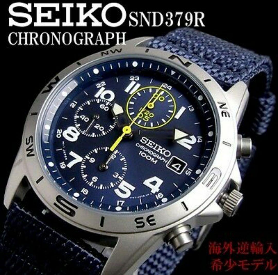 Cronógrafo Seiko (Envío e impuestos incluidos)
