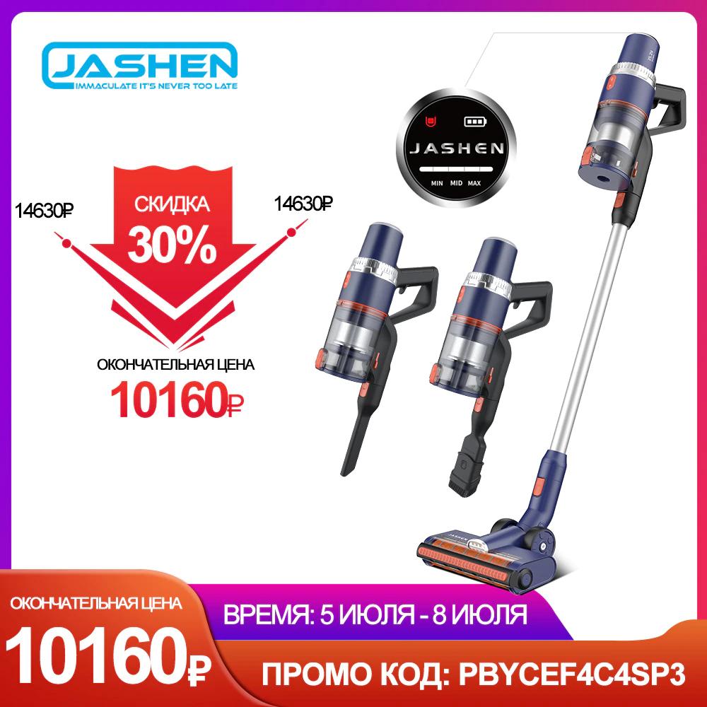 Jashen Aspiradora inalámbrica S18X 350W 22000Pa (Desde España)