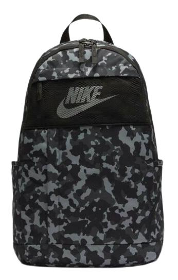 Mochila Nike Elemental solo 14.9€