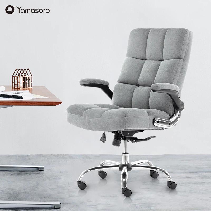 Yamasoro Silla de escritorio, espalda alta, altura ajustable (Desde Alemania)