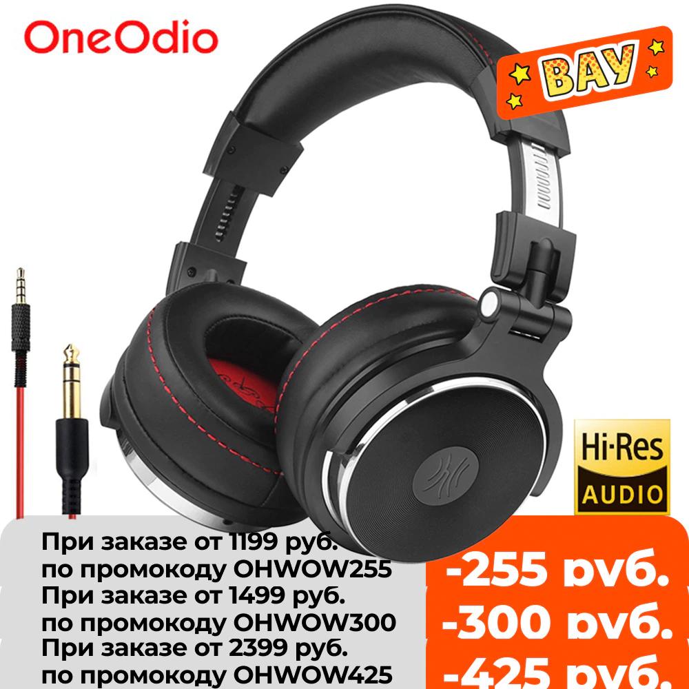 Auriculares Con microfono Oneodio PRO-10 - Desde España