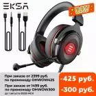 EKSA-auriculares con micrófono para videojuegos E900 Pro 7,1