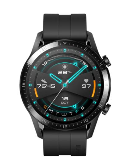 Descuento para el watch GT2 en web huawei