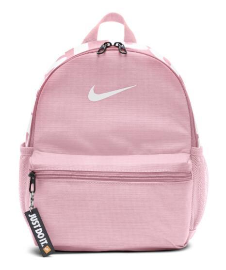 Mochila pequeña Nike Brasilia JDI