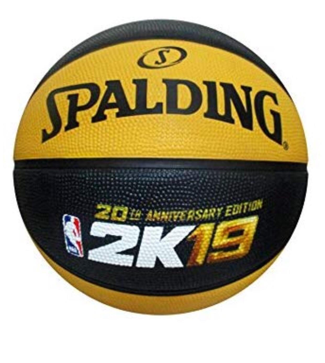 Balón de baloncesto SPALDING (NBA 2K19)