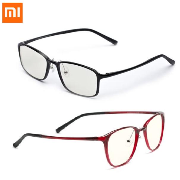 Gafas Xiaomi Anti luz azul solo 8.7€