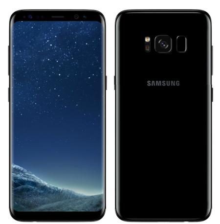Samsung Galaxy S8 Plus G955FD Dual Sim 4G 64GB (Libre) - Negro