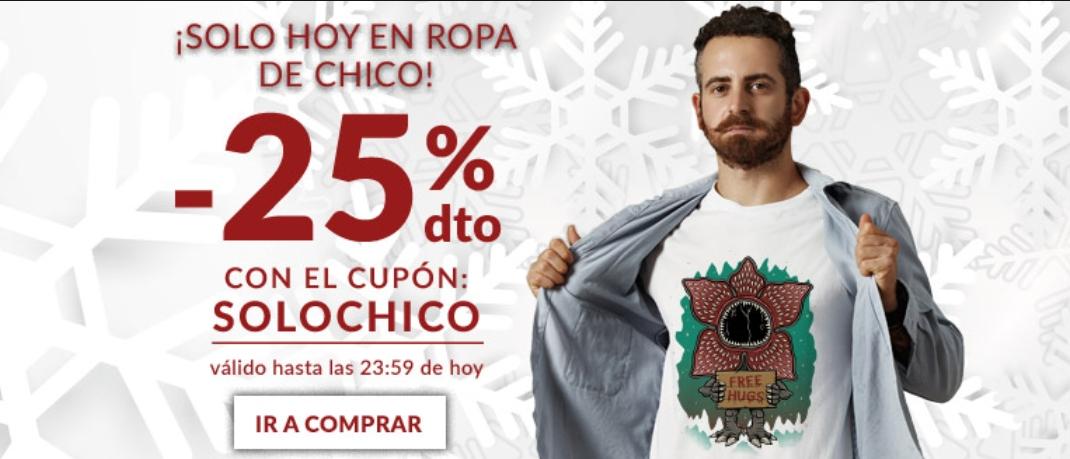 -25% en camisetas de hombre personalizadas.