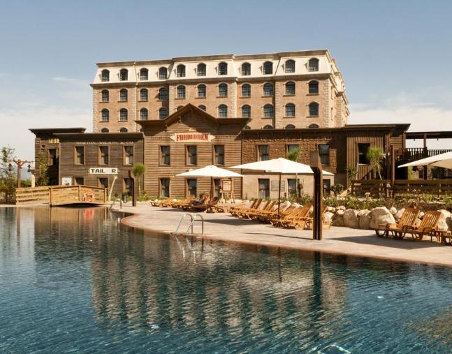 Hotel 4* en Port Aventura con entradas solo 53€ por persona