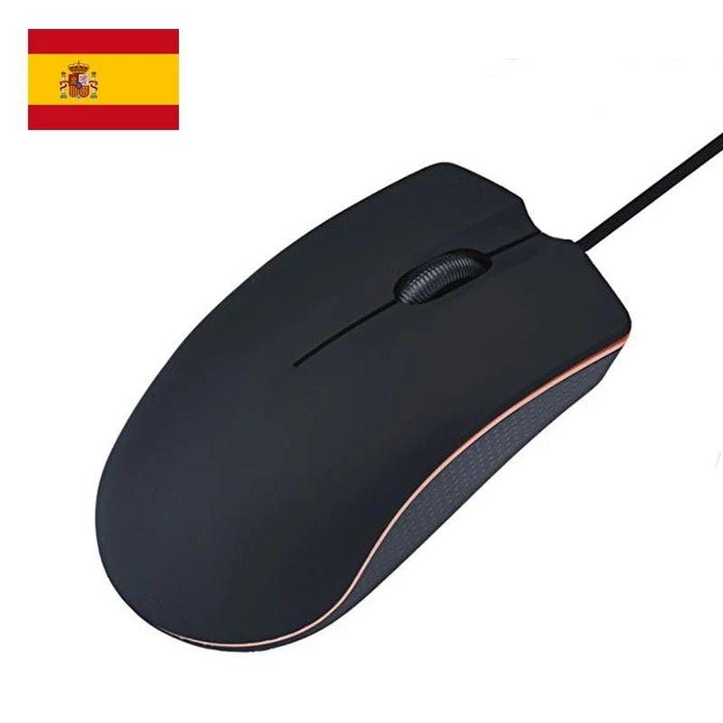 Ratón con cable USB (Desde España)