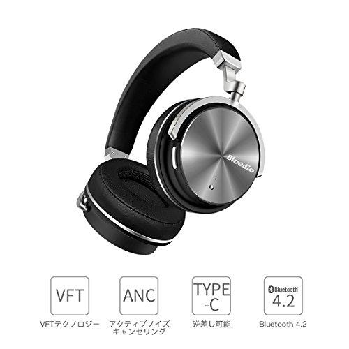 Bluedio T4S (Turbine) Auriculares Bluetooth Inalámbricos Giratorios