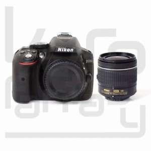 Cámara Nikon D5300 + AF-P DX 18-55mm f/3.5-5.6G