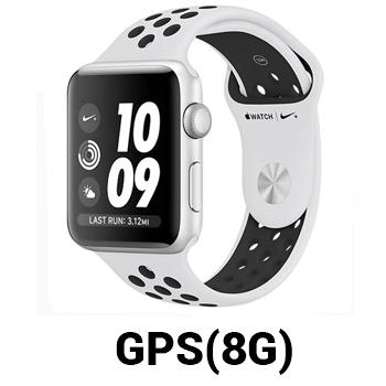 Apple watch serie 3 Nike