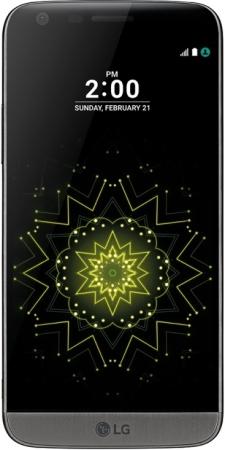 LG G5 a precio de básico