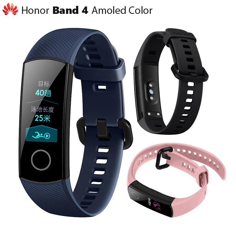Honor Band 4 - Smartband