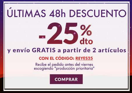 Descuento del 25% con Envío gratis a partir de 2 Artículos
