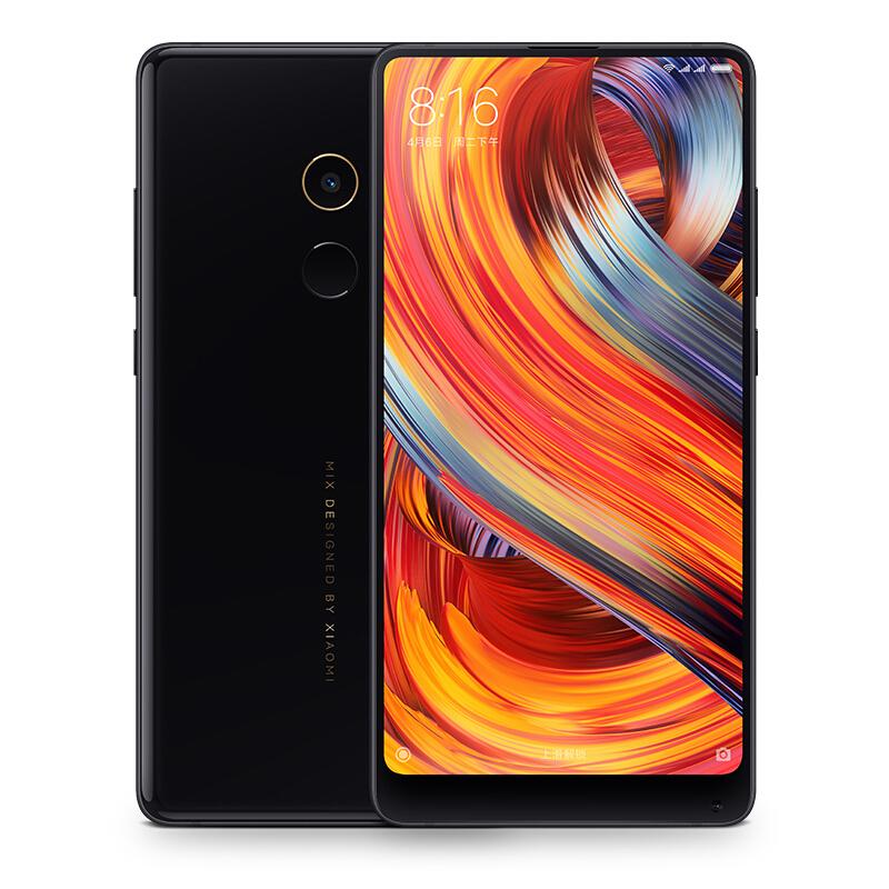 Xiaomi Mi Mix 2 pantalla infinita