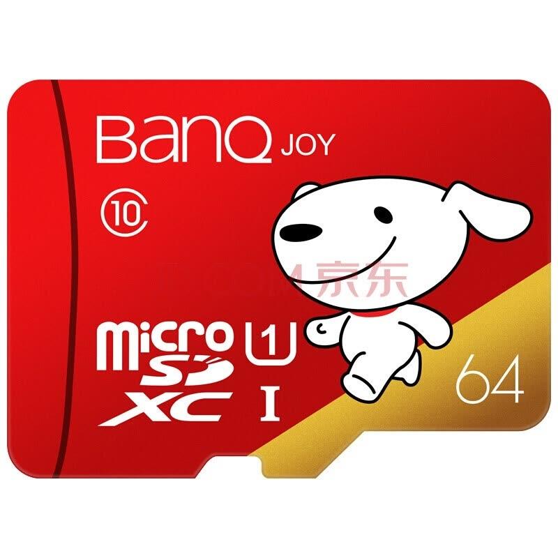 Banq 16GB Class10 - MicroSD 16GB
