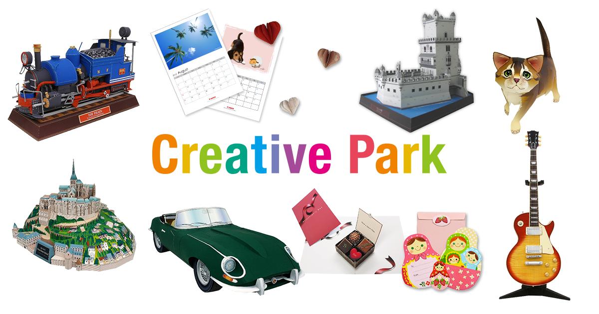 CREATIVE PARK (CANON): Cientos de manualidades en papel para disfrutar en familia (GRATIS)