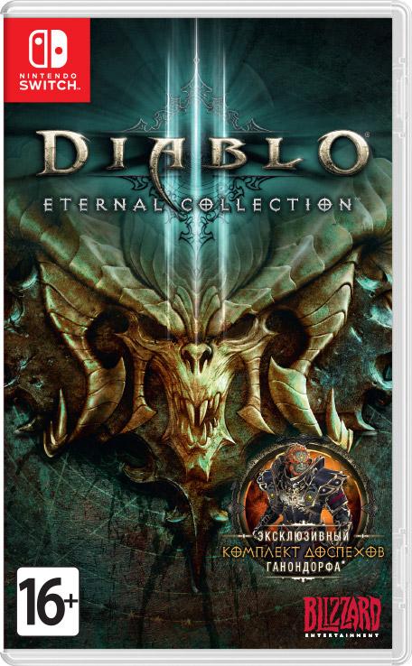 Diablo III Eternal Collection sur Nintendo Switch (Tutorial en la descripción)